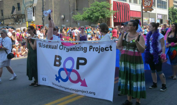 Bisexual Organiing Project (BOP)